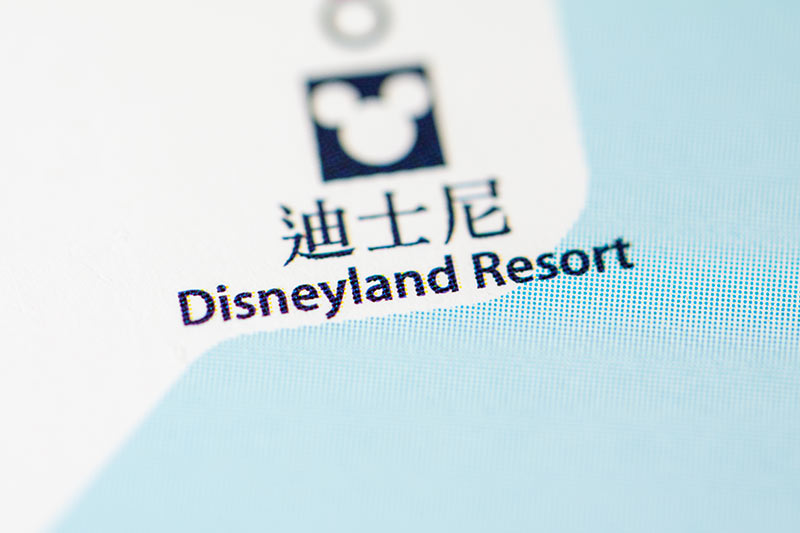 "Disney Resorts Announces First Ever ""Zootopia"" Theme Park in China"